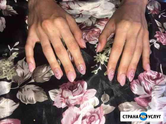 Ногти Великий Новгород