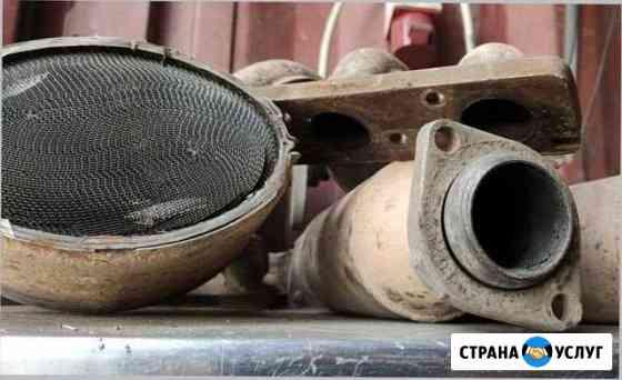 Сдать катализатор, прием катализатров Караваево