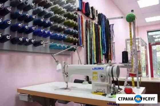 Пошив И ремонт одежды Воронеж