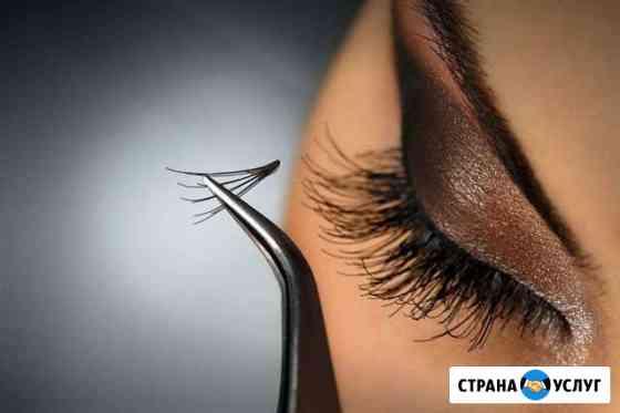 Наращивание ресниц,Перманентный макияж Сыктывкар