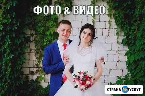 Видеоператор и фотограф на свадьбу Раменское Раменское