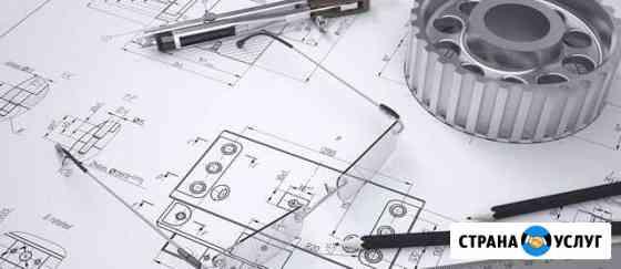 Чертежи 3D Проектирование Металлоконструкции Димитровград