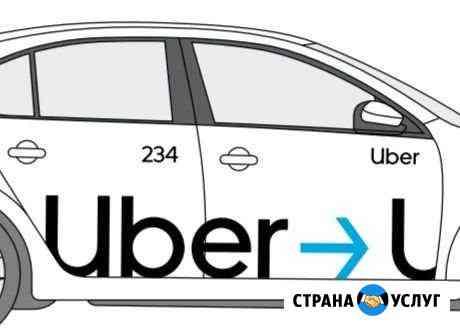 Брендирование автомобиля Астрахань