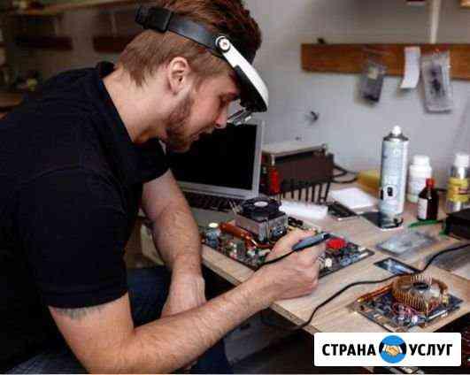 Ремонт компьютеров, ноутбуков.Компьютерный мастер Екатеринбург