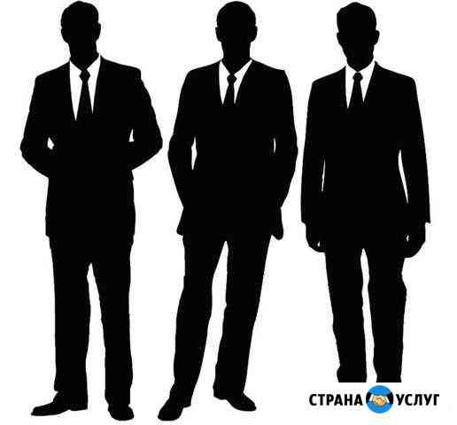 Детектив Уфа
