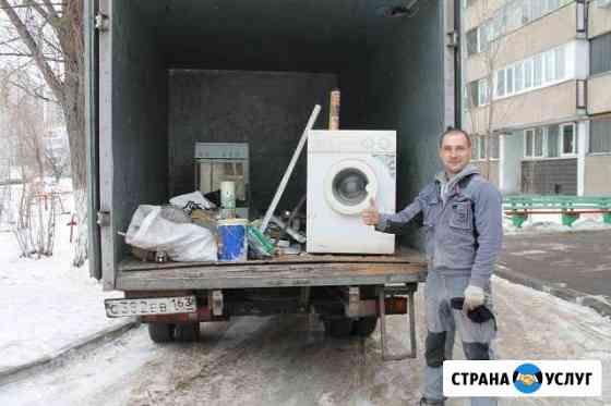 Вывоз металлолома бесплатно Тольятти