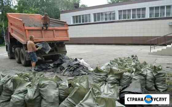 Вывоз мусора Каспийск