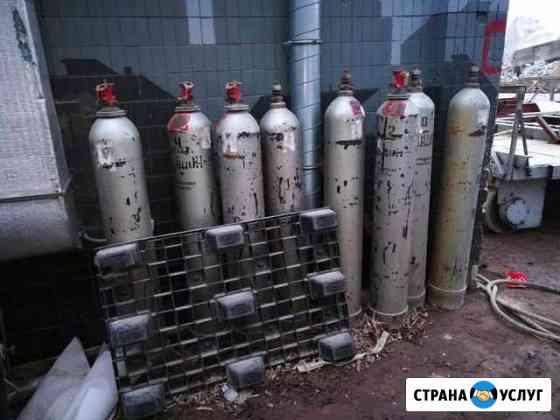 Выкупаем баллоны огнетушители хладон Русская Поляна