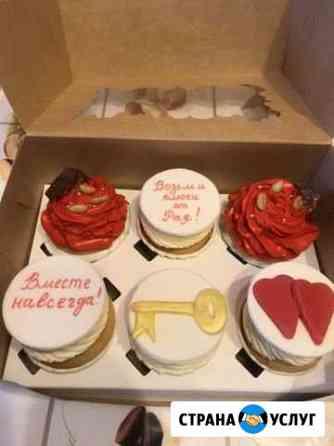 Торты и пирожные на заказ Воронеж