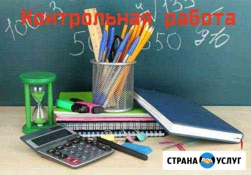 Оформление, вычитка дипломов, курсовых,контрольных Севастополь