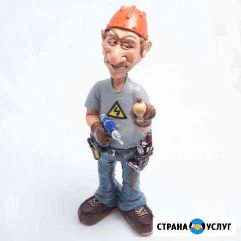 Электромантаж и ремонт Брянск