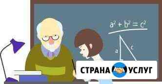 Репетитор Йошкар-Ола