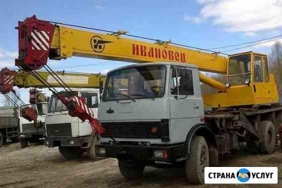 Услуги автокрана Астрахань