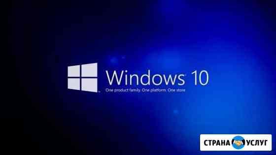 Переустановка Windows Донской