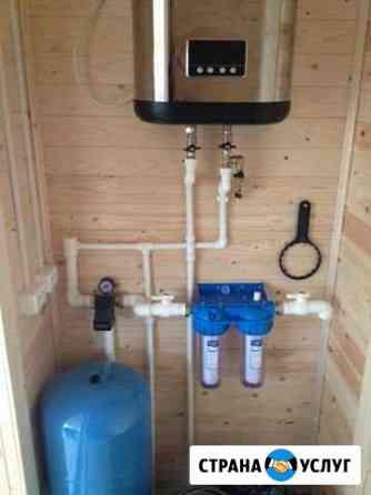 Установка водонагревателей Уфа