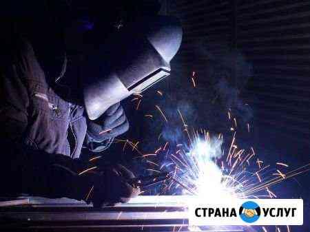 Услуги сварщика,газорезка,обмуровка котлов Иркутск