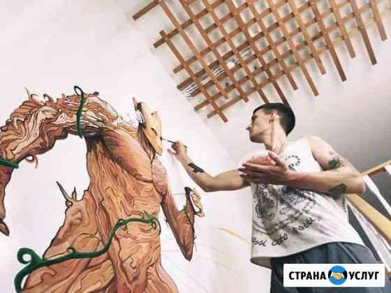 Граффити. Роспись стен. Художник Краснодар
