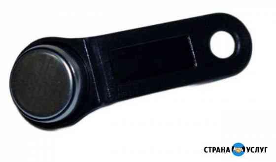 Кодирование ключей домофона Тюмень