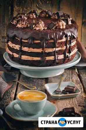 Домашний кондитер торты на заказ Саратов