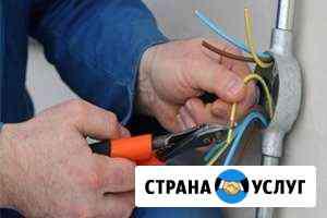 Услуги электрика+Триколор Киров