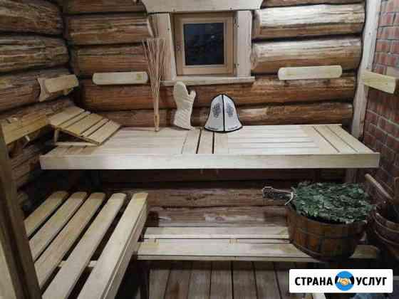 Деревенская баня Тургояк Миасс на берёзовых дровах Миасс