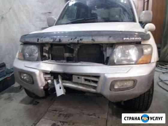 Кузовной ремонт Петропавловск-Камчатский