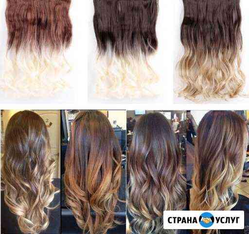 Наращивание волос Красноярск