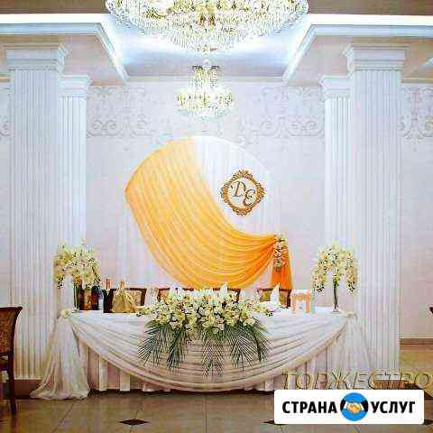 Свадебный декор Астрахань