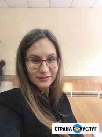 Юрист для защиты Ваших прав Екатеринбург