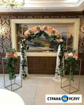 Свадебные арки,фотозоны,декор Казань