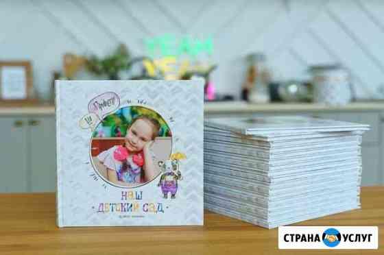 Выпускные Альбомы в Архангельске Архангельск