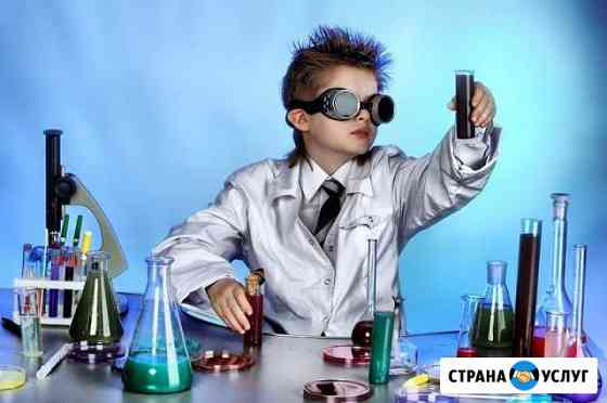 Репетитор по химии Таганрог
