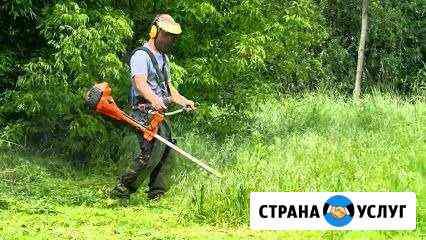 Покос травы Ростов-на-Дону