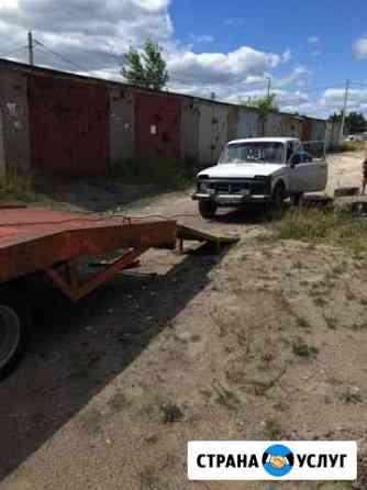 Авто выкуп выкуп автомобилей автоскупка Нижний Новгород