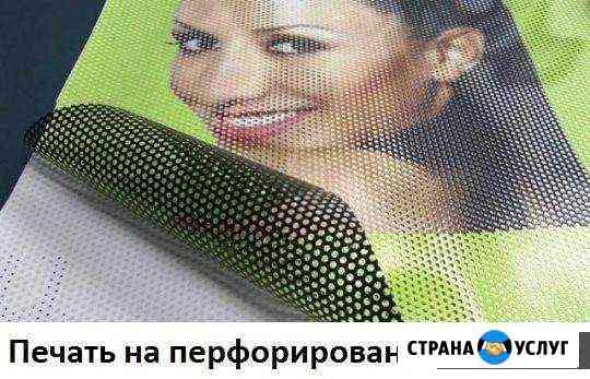 Монтаж фолии и рекламных конструкций Калининград
