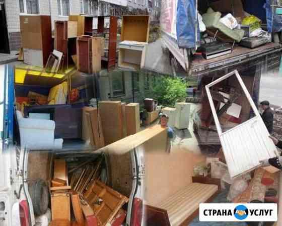 Утилизация старой мебели и прочего хлама Тула