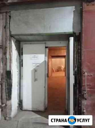 Холодильная камера Саратов