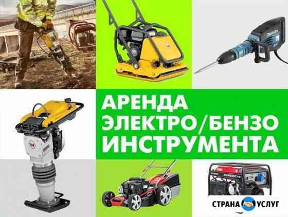Аренда прокат инструмента и оборудования Ижевск