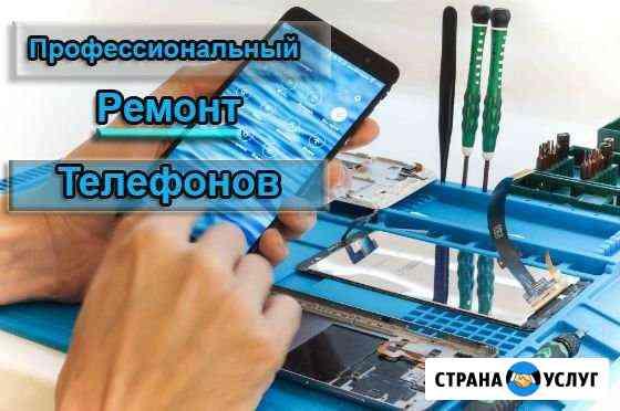 Ремонт телефонов Xiaomi,honor, iPhone, план, ноутб Владимир