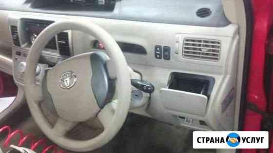 Химчистка автомобилей Челябинск