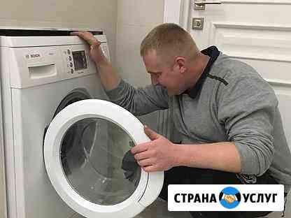 Ремонт стиральных машин на дому Янино-1
