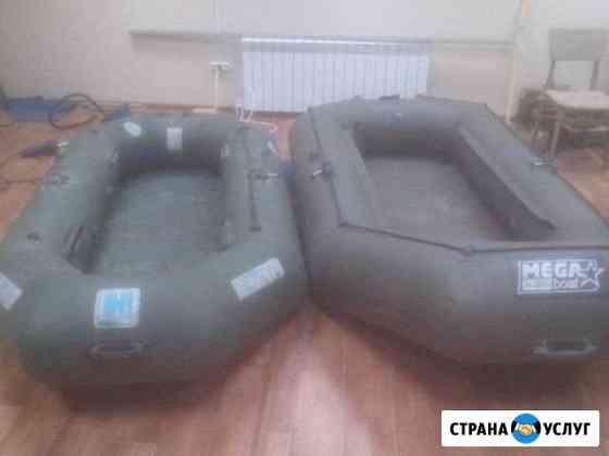 Ремонт лодок Сальск