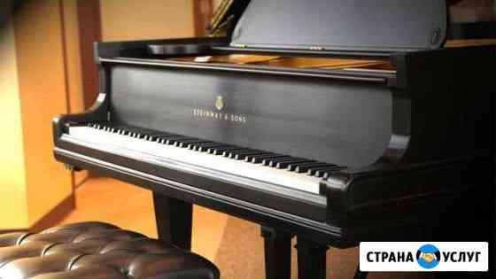 Настройка и ремонт пианино в Крыму (Феодосия и тд) Феодосия