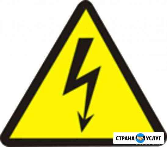 Электрик-универсал, любые электромонтажные работы Курск