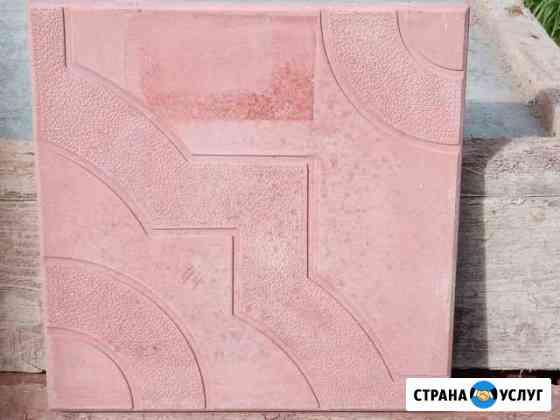 Производство тротуарной плитки Новосибирск