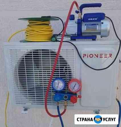 Ремонт сплит систем, чистка заправка кондиционеров Шахты