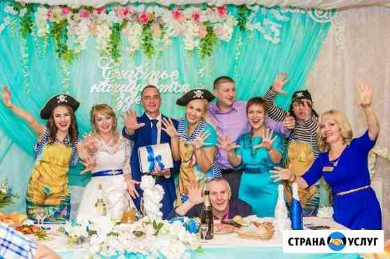У вас Праздник Свадьба Юбилей Магнитогорск