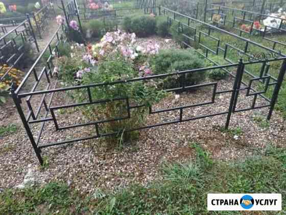 Изготовление оград Переславль-Залесский