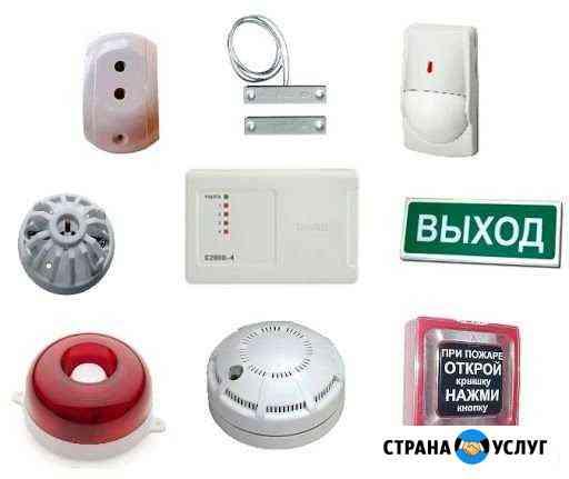 Системы пожарной безопасности (апс и соуэ) Подольск