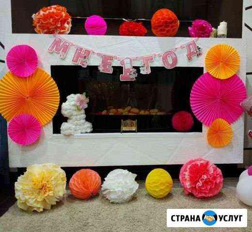 Атрибутика для дня рождения (годовасия) Казань